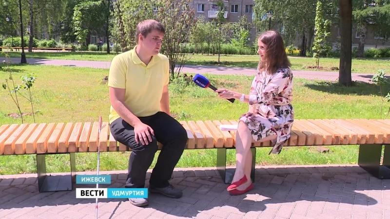 Встреча с незрячим путешественником В. Васкевичем в Ижевске