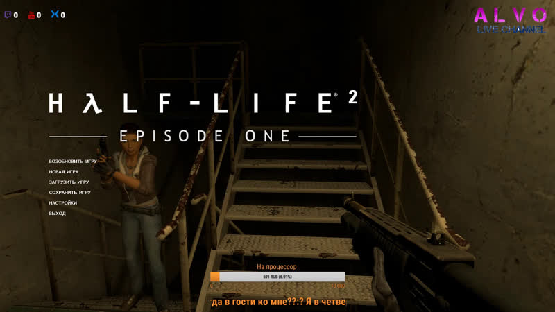 Half-Life 2 Episode OneПоиграем (2)