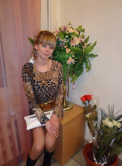 Настя Акаемова, 5 июня 1986, Энгельс, id179290249