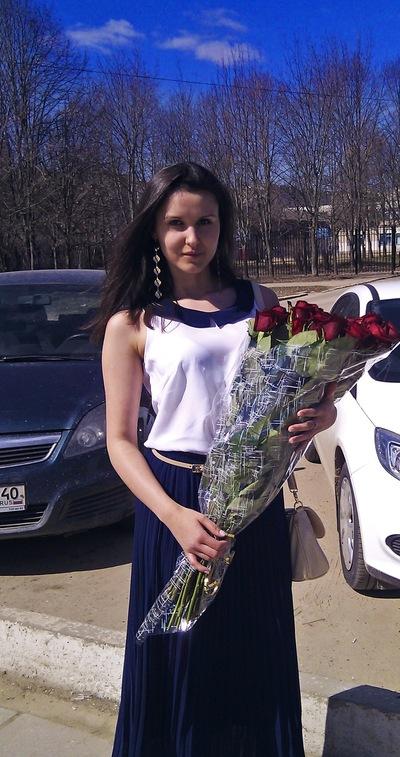 Vlado Chka, 30 марта 1993, Обнинск, id115756530