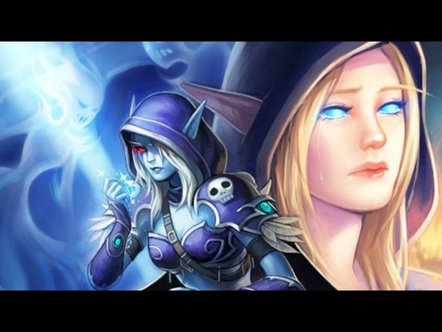 Как сердце Сильваны было разбито в последний раз. Warcraft   Вирмвуд