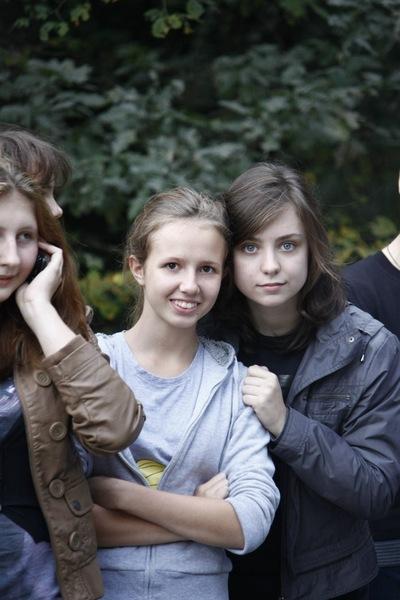 Arina Yerofeyeva, 27 сентября 1997, Москва, id137849859