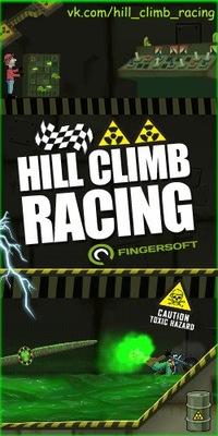 Скачать Игру Hill Climb Racing Полная Версию На Андроид