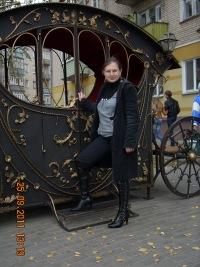 Анна Кутасова, 25 февраля 1971, Осинники, id181430264