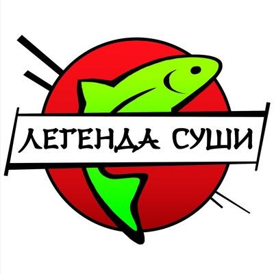 Михаил Легендарных