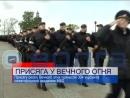 Присяга курсантов МВД