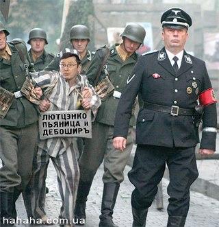 """Луценко об офшорах Порошенко: """"Это не приносило никаких убытков для бюджета Украины"""" - Цензор.НЕТ 3864"""