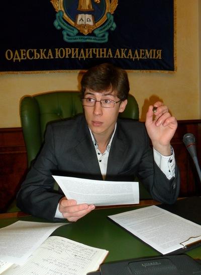 Назар Ужвий, 25 июня , Одесса, id23168145