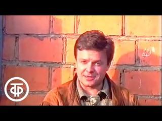 О детском банке в Красноярске. Девяностые (1993)