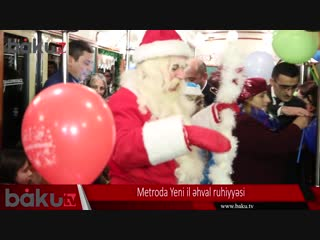 Новогодний праздник в бакинском метро.азербайджан azerbaijan azerbaycan баку baku baki карабах 2019 hd азербайджан azerbaijan az