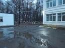 Министерство-Здравоохранения-Мос Московской-Области фото #16