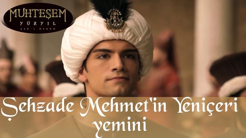 Şehzade Mehmetin Yeniçeri Yemini - Muhteşem Yüzyıl 69.Bölüm