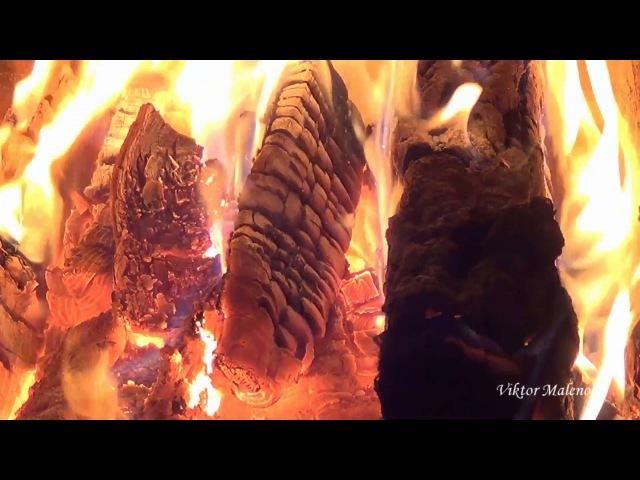 Огонь. Дрова горят в печи. Огонь в камине. Звук костра. Релакс. Медитация.