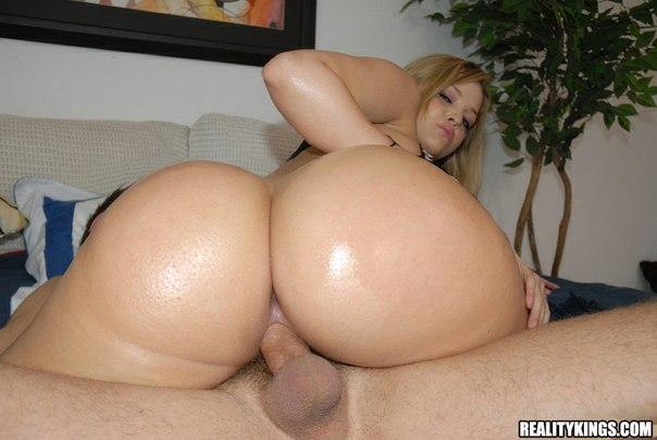 порно фото широкие задницы