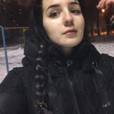 Леся Аникеева