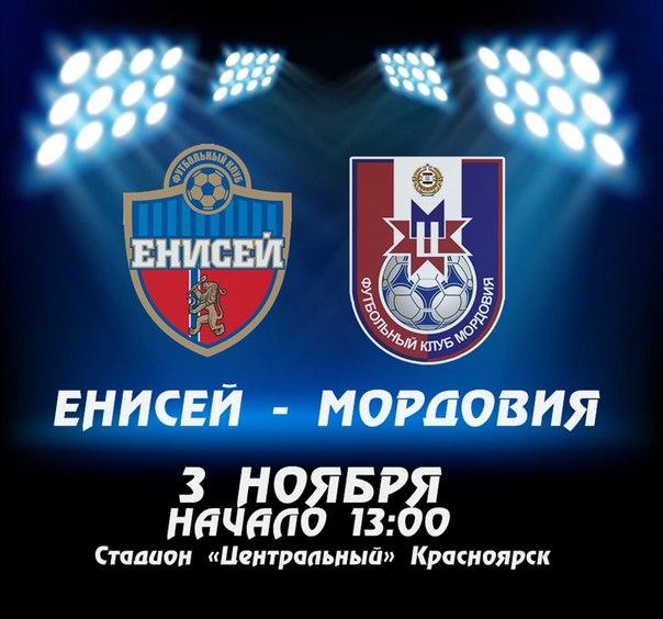 Немного о футболе и спорте в Мордовии (продолжение 3) - Страница 18 M1maxo-anPg