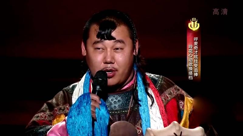内蒙草根歌手现场一首歌曲简直天籁 ,台下腾格尔直接听愣住了!