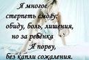Kseniya Silaeva фото #43