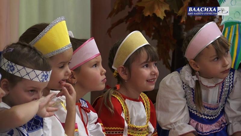 Осенняя ярмарка прошла в детском саду №5 «Звездочка»
