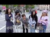 180816 Red Velvet - Level Up Season 3 EP 04