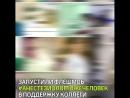СК проверяет анестезиолога из Башкирии, который опубликовал на своей страничке в Соцсети селфи из операционной на фоне пациента.