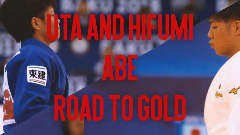 Ута и Хифуми Абе - Путь к золоту ЧМ 2018