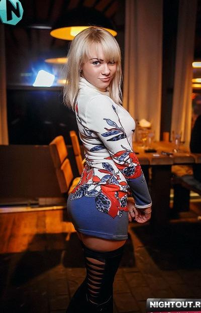 Дашенька Громова, 5 октября 1991, Барнаул, id143233228