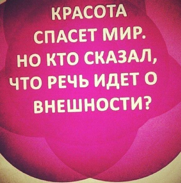 Шикарно же)