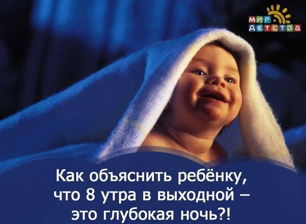 http://cs616516.vk.me/v616516298/dcf/ty2J7lNc0Ys.jpg