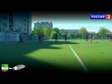 Обзор матча. Белогорье 5-1 Локомотив