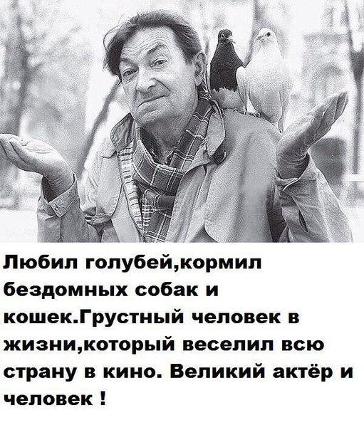 Фото №456249360 со страницы Михаила Лунёва