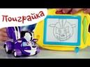 🎁Распаковка машинок Врумиз🚕 unpaking cars Vroomiz 🖌 рисуем машинки Поиграйка с Егором