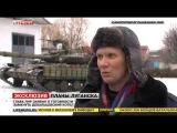 Глава ЛНР: Ополченцы готовы замкнуть Дебальцевский котел. Эксклюзив 02.02.2015