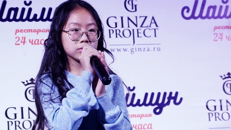 Полина Ли Stand up for love cover