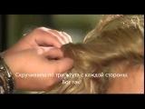 Плетем красивые косы на средние волосы