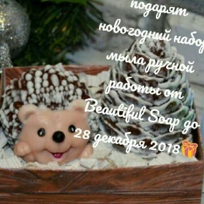 Пригласи-Гармониста Великий-Новгород