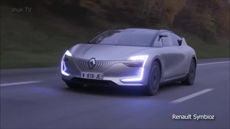 ТОП 8 Автомобилей Будущего, Фантастика или Реальность, ЭТО ДОЛЖЕН ВИДЕТЬ КАЖДЫЙ!
