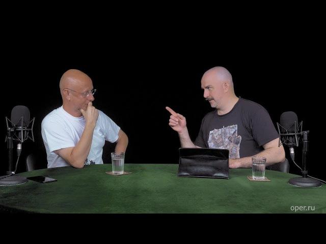 Разведопрос: Клим Жуков о битве при Висбю