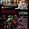 29 июля рок-фестиваль JamFest в Money Honey