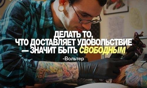 http://cs406125.userapi.com/v406125133/1517/IYd2Ek4FxK0.jpg
