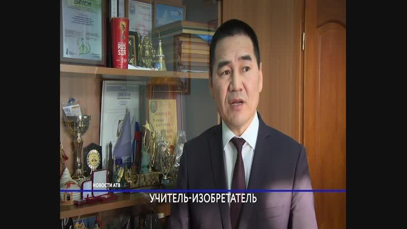 Учителя Улан-Удэ создали грамматический тренажер для изучения бурятского языка