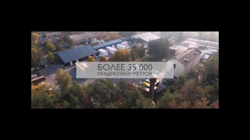 Оптово-производственная база строительных материалов ЭкоДом