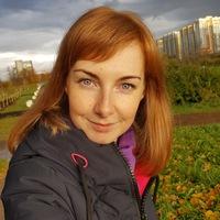 Ольга Бежелева