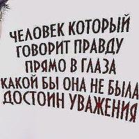 Алекс Тот-Самый, id193888407