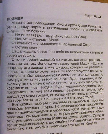 подборка от стасевича - Страница 5 5HxnqyDIgyY