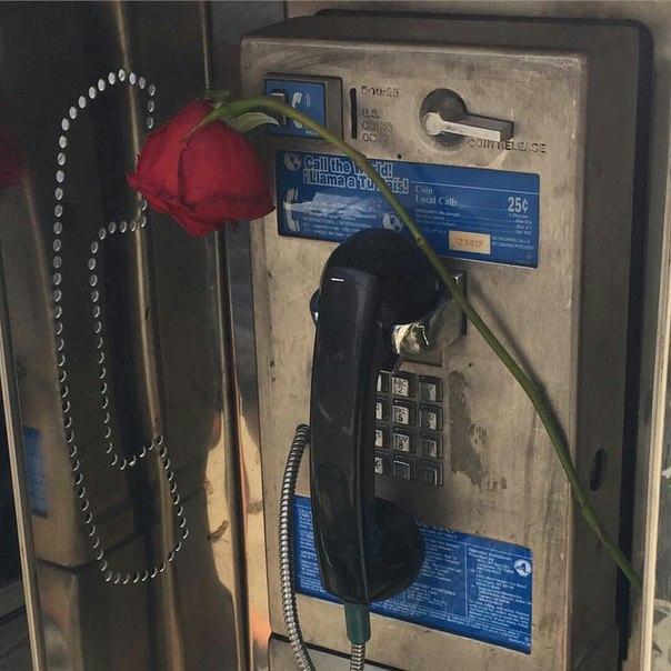 — со времен даже самый долгожданный звонок может стать не нужным..