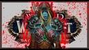 Кровавое Воскресенье в World of Warcraft / Battle for Azeroth WoW