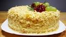 Торт НАПОЛЕОН из быстрого слоеного теста с ванильным кремом молоко слив масло сливки Самый Вкусный