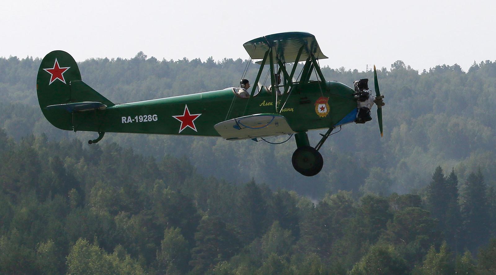 У-2. «Летающая парта»