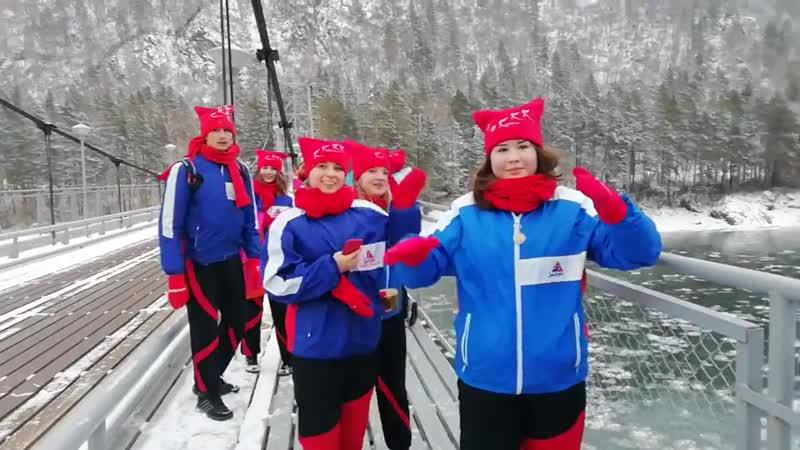 ОСД Аквилон Алтайская Зимовка